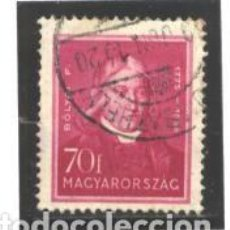 Sellos: HUNGRIA 1932 - YVERT NRO. 460 - USADO. Lote 77839137