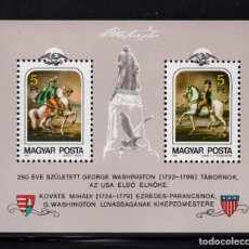 Sellos: HUNGRIA HB 161** - AÑO 1982 - 250º ANIVERSARIO DEL NACIMIENTO DE GEORGE WASHINGTON. Lote 112199246