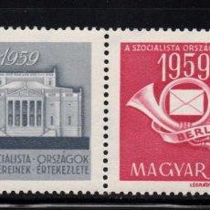 Sellos: HUNGRIA 1286** - AÑO 1959 - CONFERENCIA DE MINISTROS DE CORREOS DE PAISES SOCIALISTAS. Lote 81587232