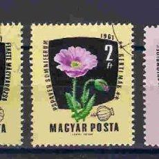 Sellos: FLORES DE HUNGRÍA. SELLOS AÑO 1961. Lote 210971941