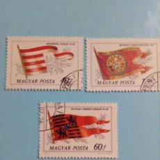 Sellos: HUNGRIE 1981,YVERT N;2754/55/56 USED. Lote 86508188
