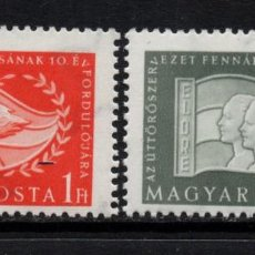 Sellos: HUNGRIA 1198/99** - AÑO 1956 - 10º ANIVERSARIO DEL MOVIMIENTO DE JOVENES PIONEROS. Lote 254645670