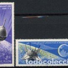 Sellos: HUNGRIA 1966 IVERT 1807/8 *** ALUNIZAJE DEL LUNIK IX - CONQUISTA DEL ESPACIO. Lote 90033844