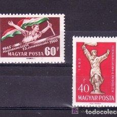 Sellos: HUNGRIA 1960 IVERT 1363/4 *** 15º ANIVERSARIO DE LA LIBERACIÓN. Lote 90038760