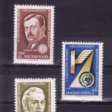 Sellos: HUNGRIA 1961 IVERT 1452/4 *** 3º CONFERENCIA DE MINISTROS DE TRANSPORTES DE DEMOCRACIAS POPULARES. Lote 90039348