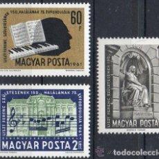 Sellos: HUNGRIA 1961 IVERT 1466/8 *** 75º ANIVERSARIO DEL NACIMIENTO DE FRANZ LISZT - MUSICA. Lote 90039548