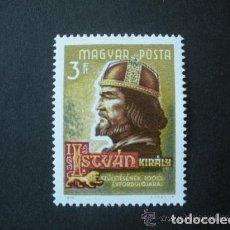 Sellos: HUNGRIA 1970 IVERT 2109 *** MILENARIO DEL NACIMIENTO DEL PRIMER REY HUNGARO ETIENNE 1º. Lote 90934430
