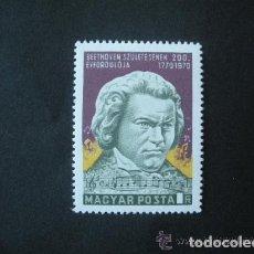 Sellos: HUNGRIA 1970 IVERT 2106 *** 200º ANIVERSARIO DEL NACIMIENTO DE BEETHOVEN - PERSONAJES - MUSICA. Lote 90934640