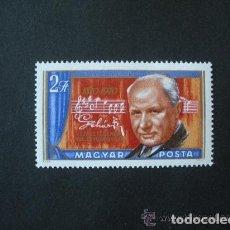 Sellos: HUNGRIA 1970 IVERT 2098 *** CENTENARIO DEL NACIMIENTO DEL COMPOSITOR FRANZ LEHAR - MUSICA. Lote 90934715