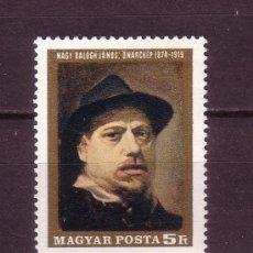 Sellos: HUNGRIA 1969 IVERT 2082 *** 50º ANIVERSARIO DE LA MUERTE DEL PINTOR JANOS NAGY BALOGH. Lote 90935140
