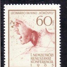 Sellos: HUNGRIA 1965 IVERT 1730 *** 1ª CONFERENCIA INTERNACIONAL RENACIMIENTO - HOMENAJE LEONARDO DA VINCI. Lote 90955950