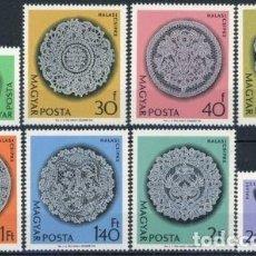Sellos: HUNGRIA 1964 IVERT 1630/7 *** ENCAJES DE HALLAS (II) - ARTESANIA. Lote 90957665