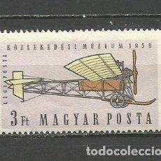 HUNGRIA CORREO AEREO YVERT NUM. 223 ** SERIE COMPLETA SIN FIJASELLOS