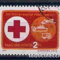 Sellos: CRUZ ROJA EN HUNGRÍA. SELLO AÑO 1981. Lote 130958151