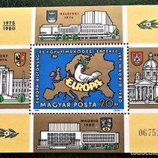 Sellos: HUNGRÍA. HB 151 CONFERENCIA POR LA SEGURIDAD Y COOPERACIÓN EN EUROPA CELEBRADA EN MADRID. 1980. SELL. Lote 96036687