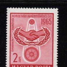 Sellos: HUNGRÍA 1743** - AÑO 1965 - AÑO INTERNACIONAL DE LA COOPERACIÓN . Lote 96053019