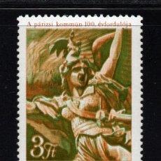 Sellos: HUNGRIA 2148** - AÑO 1971 - CENTENARIO DE LA COMUNA DE PARIS. Lote 96053099