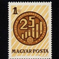 Sellos: HUNGRÍA 2271** - AÑO 1972 - 25º ANIVERSARIO DE LA PLANIFICACIÓN DE LA ECONOMÍA NACIONAL. Lote 96053127