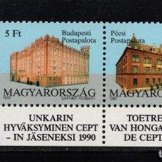 Sellos: HUNGRIA 3312/13** AÑO 1991 - ADMISION DE HUNGRIA EN LA CONFERENCIA EUROPEA DE CORREOS Y TELEGRAFOS. Lote 96053283