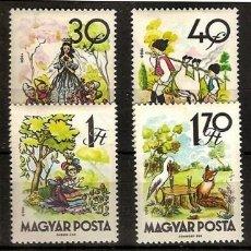 Sellos: HUNGRIA 1960 - HUNGARY - HONGRIE - CUENTOS Y LEYENDAS - YVERT Nº 1403-1410. Lote 98074947