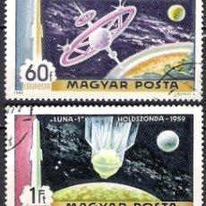 Sellos: HUNGRIA 1969 - USADO. Lote 103401147