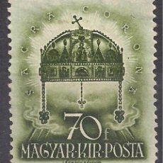 Sellos: HUNGRIA 1938 - NUEVO. Lote 103404251