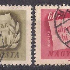 Sellos: HUNGRIA 1948 - USADO. Lote 103404603