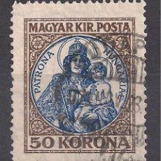 Sellos: HUNGRIA 1921 - USADO. Lote 103404883