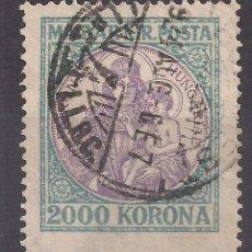 Sellos: HUNGRIA 1923 - USADO. Lote 103404999