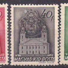 Sellos: HUNGRIA 1939-1941 - NUEVO. Lote 103405395