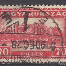 Sellos: HUNGRIA 1927 - USADO. Lote 103406191