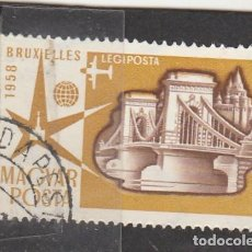 Sellos: HUNGRIA 1958 - YVERT NRO. 201 PA - USADO . Lote 104238655