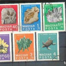 Sellos: FÓSILES,. SELLOS DE 1969 ,. 2056/62. Lote 106093787