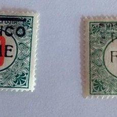 Sellos: 1918 8º SERIE CON SOBRECARGA FIUME OCUPACION ITALIA CON CHARNELA. Lote 110878083