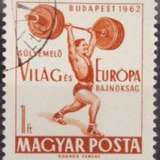 Sellos: HUNGRIA - ***CAMPEONATO EUROPEO DE HALTEROFILIA*** - UNA SERIE - IVERT 1525 - AÑO 1962 CON MATASELLO. Lote 113266423