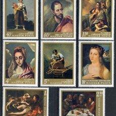 Sellos: HUNGRIA 1968 IVERT 1967/73 *** CUADROS EXTRANJEROS MUSEO DE BELLAS ARTES DE BUDAPEST (IV) - PINTURA. Lote 115001559
