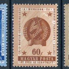 Sellos: HUNGRIA 1954 IVERT 1127/9 * 5º ANIVERSARIO DE LA CONSTITUCIÓN HUNGARA - MONUMENTOS. Lote 116545283