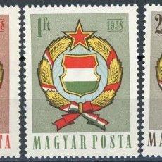Sellos: HUNGRIA 1958 IVERT 1244/6 *** ANIVERSARIO DE LA MODIFICACIÓN DE LA CONSTITUCIÓN. Lote 116546059