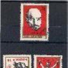 Sellos: LENIN. 50º ANIVERSARIO REPÚBLICA. HUNGRÍA .SELLOS AÑO 1969. Lote 118179383