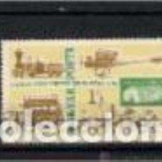 Sellos: MUSEO DE TRANSPORTES. HUNGRÍA. SELLO AÑO 1966. Lote 118179831