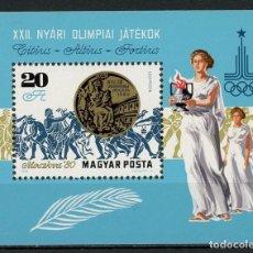 Sellos: HUNGRIA 1980 HB IVERT 148 *** VENCEDORES DE LOS JUEGOS OLIMPICOS DE MOSCU - DEPORTES. Lote 118918455