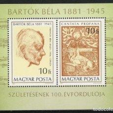 Sellos: HUNGRIA 1981 HB IVERT 152 *** 100º ANIVERSARIO DEL NACIMIENTO DEL COMPOSITOR Y PIANISTA BELA BARTOK. Lote 118919663