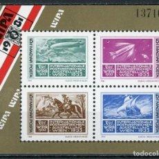 Sellos: HUNGRIA 1981 HB IVERT 154 *** EXPOSICIÓN FILATÉLICA INTERNACIONAL EN VIENA - WIPA-1981. Lote 118919903