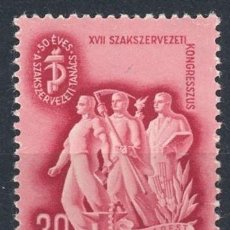 Sellos: HUNGRIA 1948 IVERT 895 *** 17º CONGRESO SINDICAL. Lote 121653011