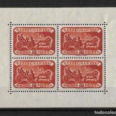 Francobolli: HUNGRIA 1947 HOJITA BLOQUE DIA DEL SELLO NUEVO. Lote 121970611