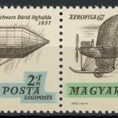 Sellos: HUNGRIA 1967 AEREO IVERT 292/5 *** EXPOSOCIÓN AEROFILATÉLICA INTERNACIONAL BUDAPEST (I) - AVIONES. Lote 122811783