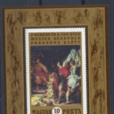 Sellos: HUNGRIA 1969 HB IVERT 80 *** PINTURA HOLANDESA - RUBENS. Lote 122812503