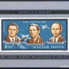 Sellos: HUNGRIA 1971 HB IVERT 89 *** ASTRONAUTAS RUSOS - SOYOUZ XI - CONQUISTA DEL ESPACIO. Lote 122813135