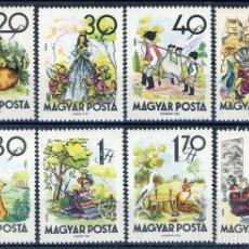 Sellos: HUNGRIA 1960 IVERT 1403/10 *** FABULAS (II) - PERSONAJES DIVERSOS. Lote 127838031