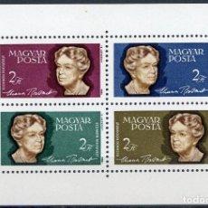 Sellos: HUNGRIA 1964 HB IVERT 47 *** 15º ANIVERSARIO DE LA DECLARACIÓN UNIVERSAL DE LOS DERECHOS HUMANOS. Lote 128018591